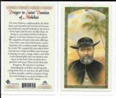 Laminated Prayer Card to Saint Damien of Molokai