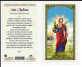 Laminated Prayer Card to Saint Apollonian