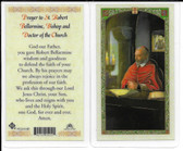 Laminated Prayer Card to St. Robert Bellarmine, Bishop and Doctor of the Church