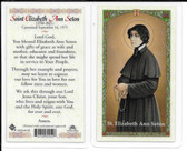 Laminated Prayer Card to Saint Elizabeth Ann Seton