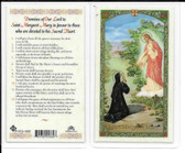Laminated Prayer Card Promises of Our Lady to Saint Margret Mary in favour to those who are devoted to His Sacred Heart.