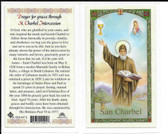 Laminated Prayer Card, Prayer for Grace through Saint Charbel Intercession