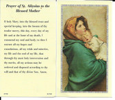"50 cent Prayer Cards ""Prayer of Saint Aloysius to the Blessed Mother"""