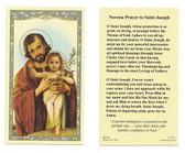 Powerful Novena Prayer to Saint Joseph Prayer Card