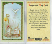 Prayer to the Holy Spirit and Confirmation Laminated Holy Card