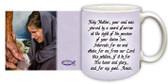 Mary's Sorrow Mug