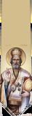St. Nicholas Tie