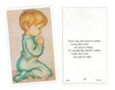 Lay Me Down To Sleep (Boy) Laminated Prayer Card