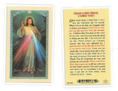Dear Lord Jesus I Need You Laminated Prayer Card