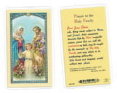 Prayer To The Holy Family Laminated Prayer Card