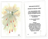 Prayer To The Holy Spirit/ Latin Laminated Prayer Card