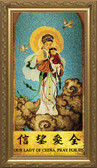 Our Lady of China Framed Art