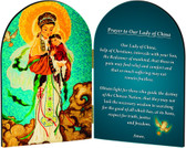 Our Lady of China Arched Diptych