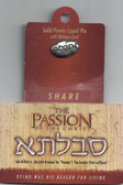 The Passion Solid Pewter Lapel Pin