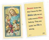 Jesus Loves Me Laminated Prayer Card