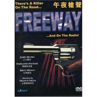 Freeway On DVD - EE678573