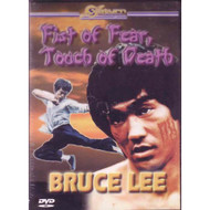 Fist Of Fear Touch Of Death On DVD With Bruce Lee - EE679762
