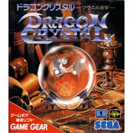 Dragon Crystal - EE685737