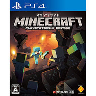 Minecraft: Edition PlayStation 4 For PlayStation 4 PS4 - EE706625