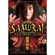 Samurai Resurrection On DVD With Tetta Sugimoto - EE709200