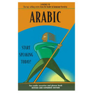 Arabic: Start Speaking Today French Entree By Language 30 On Audio - EE713640