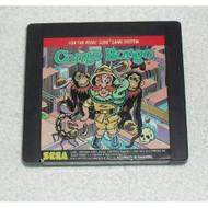 Congo Bongo For Atari Vintage Arcade - EE713990