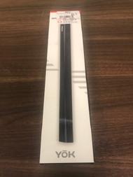 Black Sensor Bar HRC984 For Wii U - EE714145