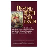 Beyond Birth And Death By A C Bhaktivedanta Swami Prabhupada Book - DD584715