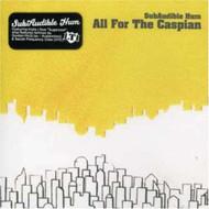 All Os The Caspian Ep By Subaudible Hum On Audio CD Album 2008 - DD593027
