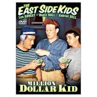East Side Kids Million Dollar Kid On DVD With Leo Gorcey - DD597362