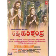 Sathya Harishchandra Kannada Movie On DVD With Pandharibai Uday Kumar - DD597395