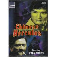 Chinese Hercules On DVD - DD600810