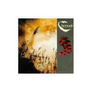 Past Present By Clannad On Audio CD Album 1989 - DD614711