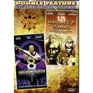8 Diagram Fighter / 18 Bronze Girls Slim Case On DVD With Bruce Leung - DD616680