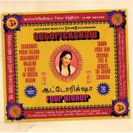 Four Higher By Autorickshaw On Audio CD Album 4 2004 - DD624366