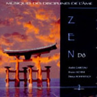 Zen 2: Do On Audio CD Album - DD626523