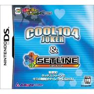 Cool 104 Joker And Setline Japan Import For Nintendo DS DSi 3DS 2DS - DD637053