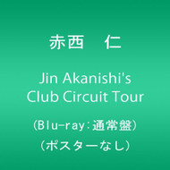Jin Akanishi's Club Circuit Tour Blu-Ray Music & Concerts - E504175