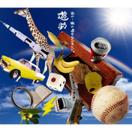 AnoTabi No Tochuu Nandesu By Yusuke On Audio CD Album Pop 2014 - E508568