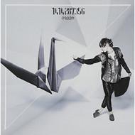 1414287356 By Kiddie Album Import 2014 On Audio CD - EE497323