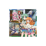 Drama Box 3 By Dog Days Album Soundtracks & Musicals Import 2011 On - EE498772