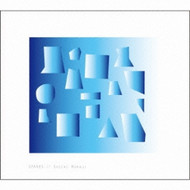 Sparks By Muraji Soichi On Audio CD Album Classical 2014 - EE512131