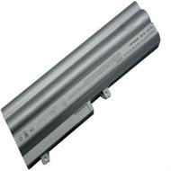 Toshiba PA3732U-1BAS 6600MAH/73WH 9 Cell Li-Ion 10.8V Silver - EE535016