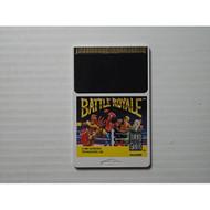 Battle Royale For Turbo Grafx 16 Vintage - EE591772