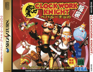 Clockwork Knight: Pepperouchau No Fukubukuro Japan Import For Sega - EE643522