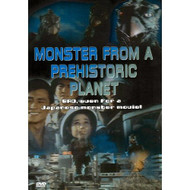 Monster From A Prehistoric Planet/Voyage To The Planet Of Prehistoric - XX640832