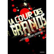 Cour Des Grands Meilleurs Mome On DVD - DD601235
