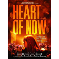 Heart Of Now With Marion Kerr Drama On DVD - EE498413