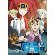 Tide-Line Blue Vol 2 DVD Anime - EE458373