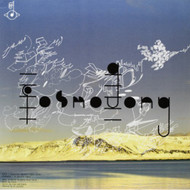 Biophilia Remix Series 3 On Vinyl Record Import By Bjork - DD595168